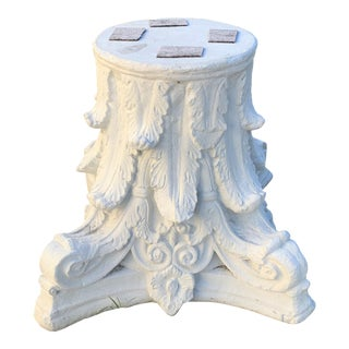 1980s Vintage Architectural Corinthian Carved Stone Capital Table Base For Sale