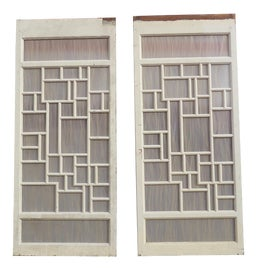 Image of Mid-Century Modern Doors and Gates