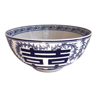 Vintage Chinese Blue & White Porcelain Fish Bowl Double Happiness For Sale