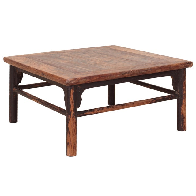 Vintage Sarreid LTD Chinese Rustic Coffee Table - Image 4 of 4