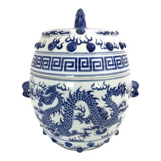 Large Blue & White Chinese 'Running Dragon' Soup Tureen/Serving Bowl For Sale