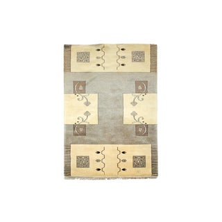 20th Century Art Deco Peking Neutral Rug 2.5x4 For Sale