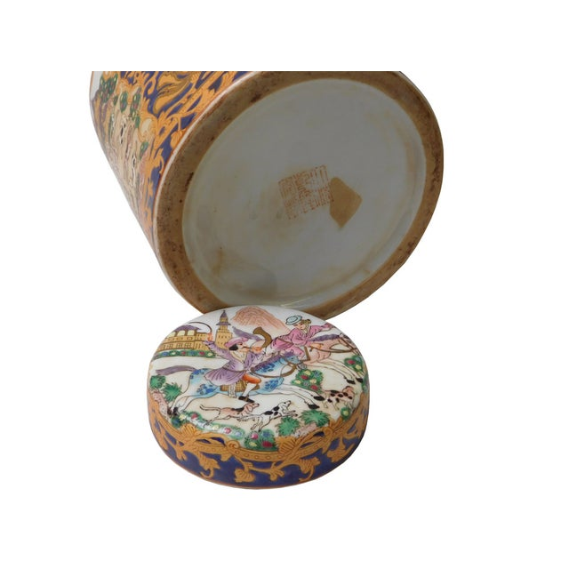 Asian Porcelain Container - Image 5 of 5