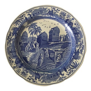Late 19th Century Antique Spode Blue Room Collection Caramanian Plate For Sale