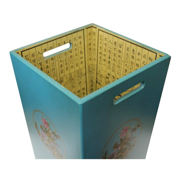 Light Blue Turquoise Square Flower Bird Graphic Bucket Basket For Sale In San Francisco - Image 6 of 7