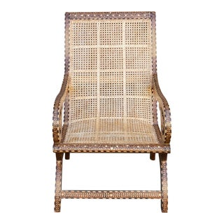 Vintage Bone Inlay West Indies Chair For Sale
