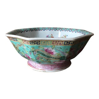 Vintage Mid Century Chinese Fruit Bowl For Sale