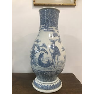 19th-Century Japanese Blue and White 'Longevity' Vase Preview