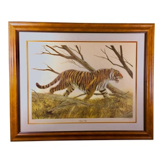 1975 John Ruthven Bengal Tiger Art Lithograph, Signed/Numbered, Custom Framed For Sale