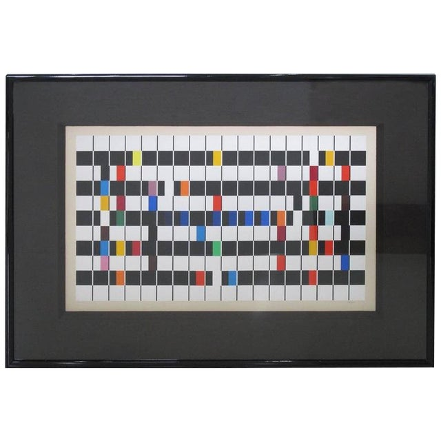 Yaacov Agam Signed 1980s Color Serigraph, Titled One and Another For Sale