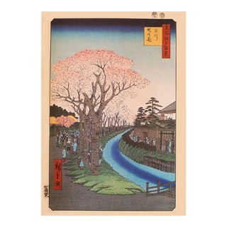 "Utagawa Hiroshige ""Cherry Blossoms on the Banks of the Tama River"", 1940s Reproduction Print N24 For Sale"