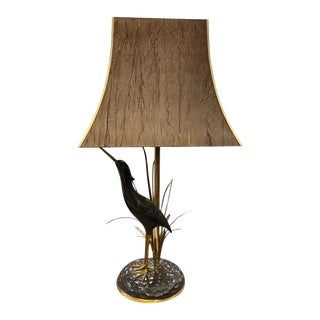 1950s Italian Mid-Century Modern Lanciotto Galeotti Brass Table Lamp For Sale