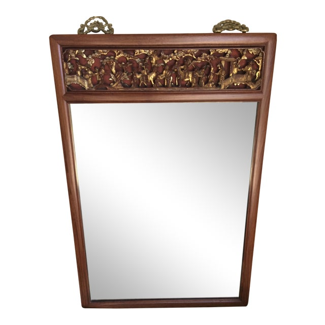 Asian Mirror With Highly Carved Panel For Sale