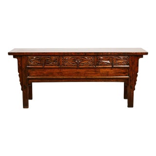 Late 18th Century Chinese Elm Console Table with Drawers