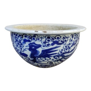 Antique Chinese Cache Bowl For Sale