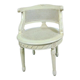 Louis XVI Style Cream Caned Vanity Bench For Sale