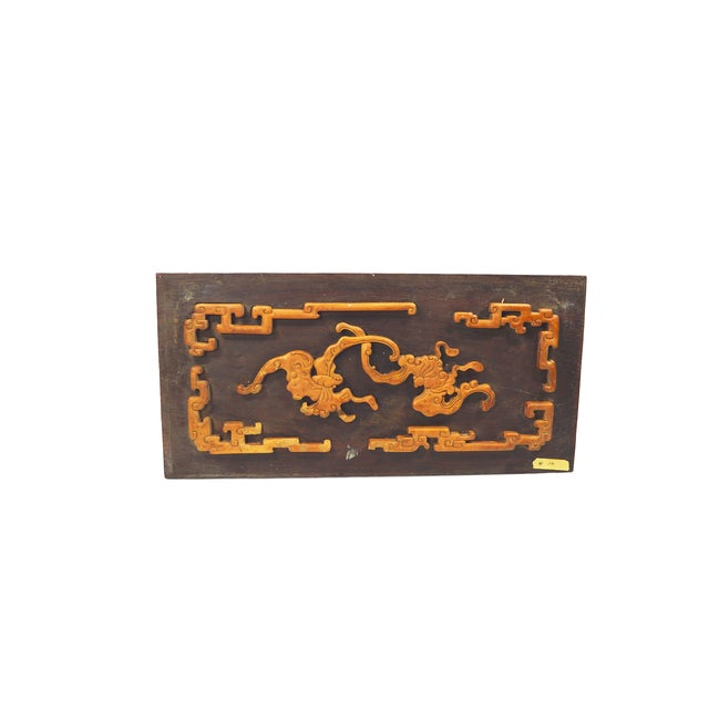 Antique Asian Architectural Salvage Wooden Carving - Image 1 of 5