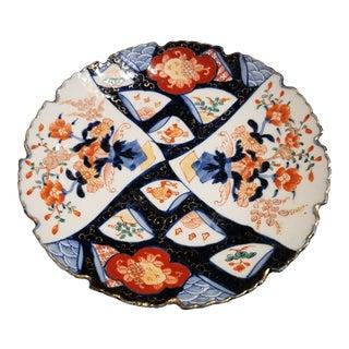 Late 19th Century Imari Plate For Sale