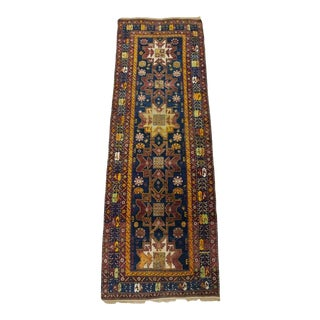 1940s Persian Wool Runner For Sale