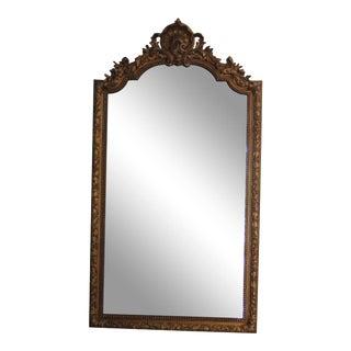 Carvers Guild Gold Gilt Barbizon Arched Mirror For Sale