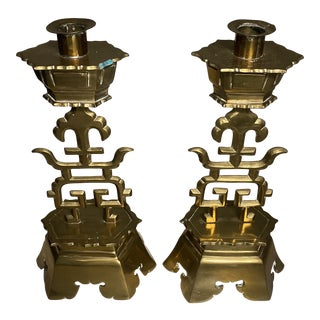 Mid 20th Century Mid Century Asian Brass Candlesticks- - a Pair For Sale
