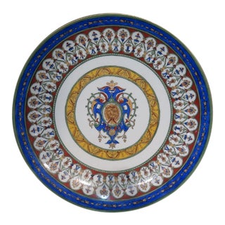 Speer Collectibles Versace Style Decorative Blue Gold Plate For Sale
