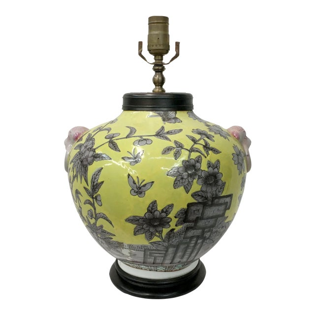 Vintage Yellow Butterfly Floral Design Vase Lamp For Sale