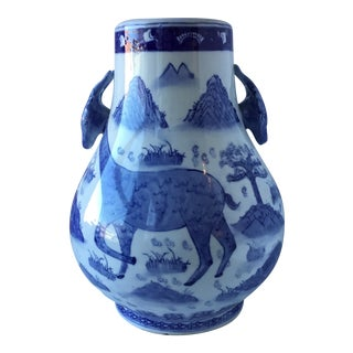 Blue and White Chinoiserie Deer Vase For Sale
