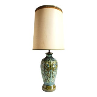 Mid Century Modern Glazed Ceramic Table Lamp For Sale