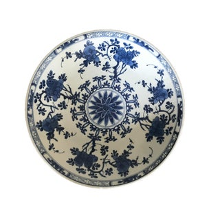 17th Century Antique Chinese Porcelain Blue and White Deep Charger Bowl Ceramic For Sale