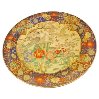 Japanese Famille Rose Charger For Sale