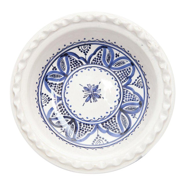 Atlas Arabesque Coup Plate - Image 1 of 3