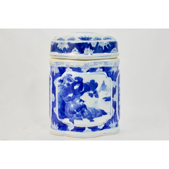 Asian Blue & White Quatrefoil Jar For Sale - Image 4 of 9
