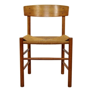 Mid-Century Modern Danish Wood and Cord Side Accent Chair, 1950s For Sale