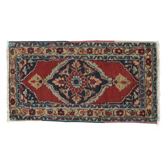 "Vintage Heriz Rug Mat - 1'8"" X 3' For Sale"