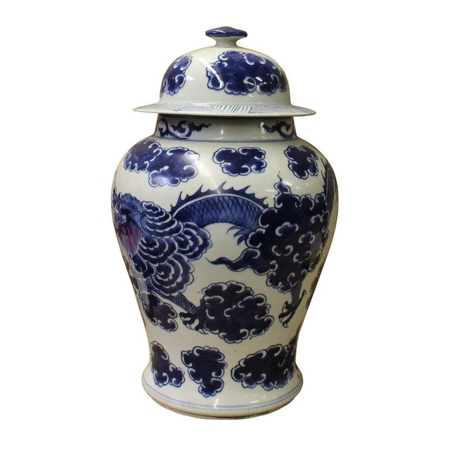 Chinese Blue & White Porcelain Double Dragon Temple General Jar cs2673 - Image 2 of 5