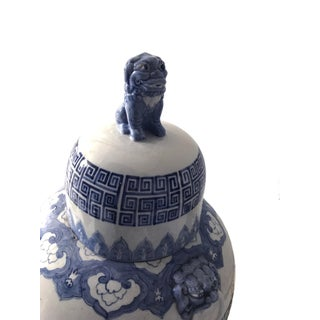 Chinese Blue and White Porcelain Covered Jars - A Pair Preview