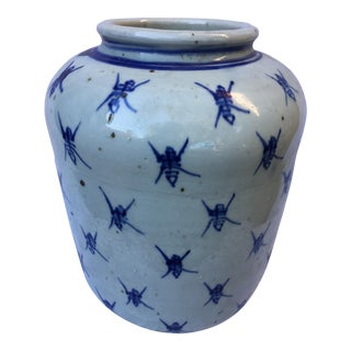 Rustic Chinese Happiness Vase