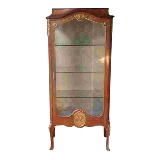 Late 19th C. French Vitrine For Sale