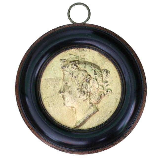 French Framed Gilt Medallions- Set of 4 - Image 4 of 8