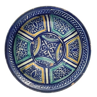 Moroccan Antique Bowl