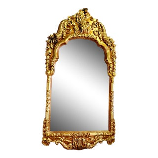 Vintage Hollywood Regency Gold Gilt Wall Mirror For Sale
