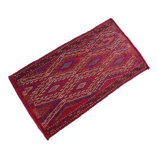 Vintage Turkish Cicim Rug 1′6″ × 2′9″ For Sale