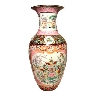 Late 20th C. Vintage Chinese Famille Rose Medallion Handpainted Vase For Sale