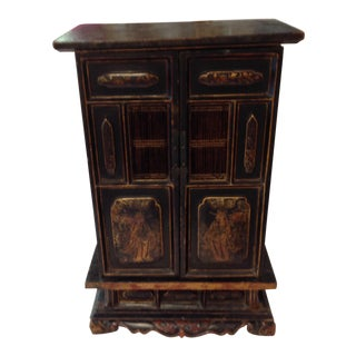 1900s Tibetan Ebony Wood Personal Altar For Sale