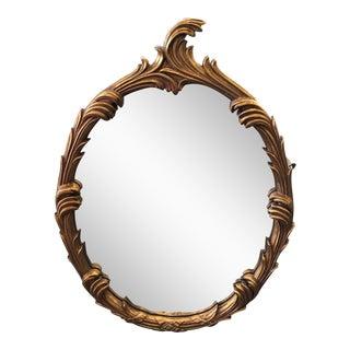 Oval French Gold Leaf Mirror