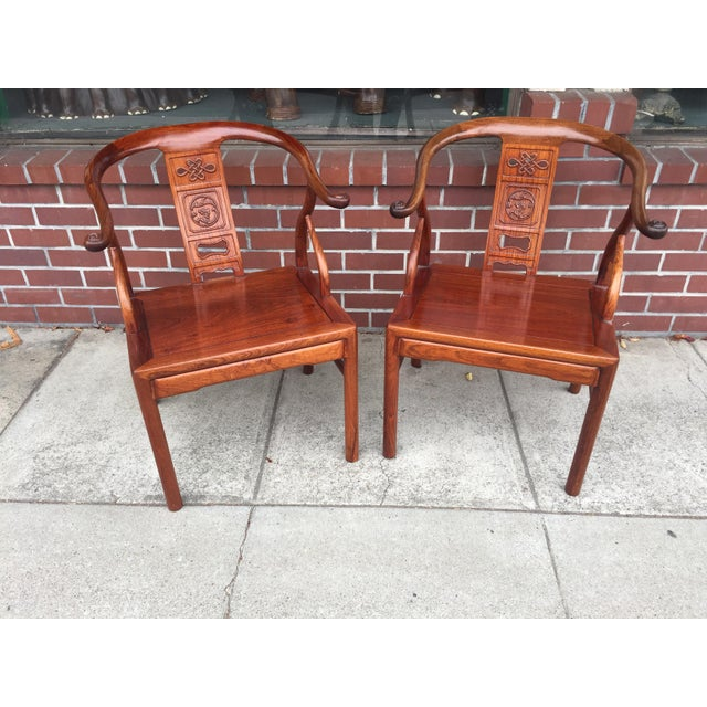 Chinese Rosewood Horshoe Chairs a Pair For Sale - Image 4 of 7