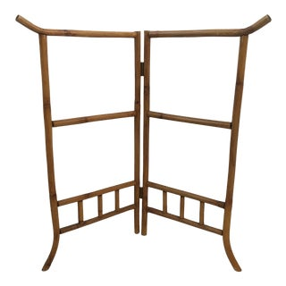 Vintage Rattan Screen For Sale