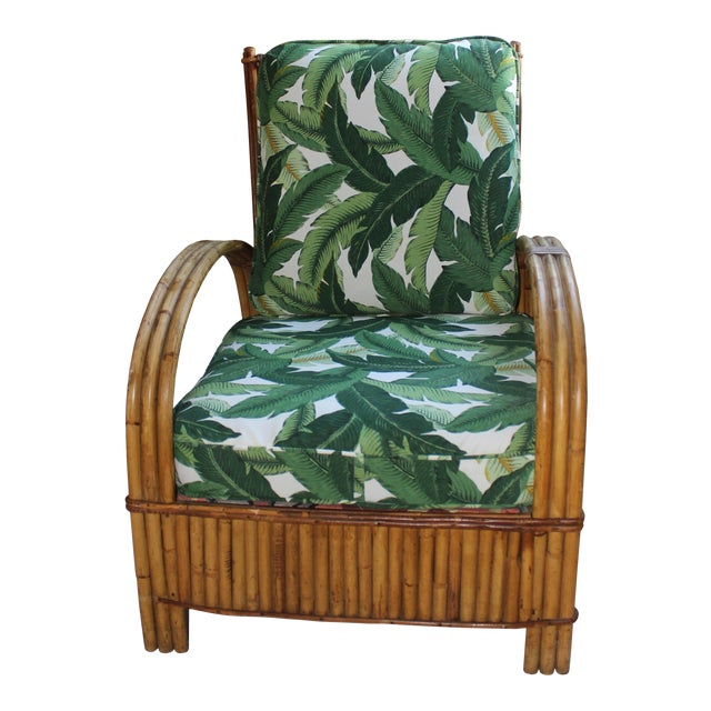 Hollywood Regency Rattan Lounge Chair For Sale