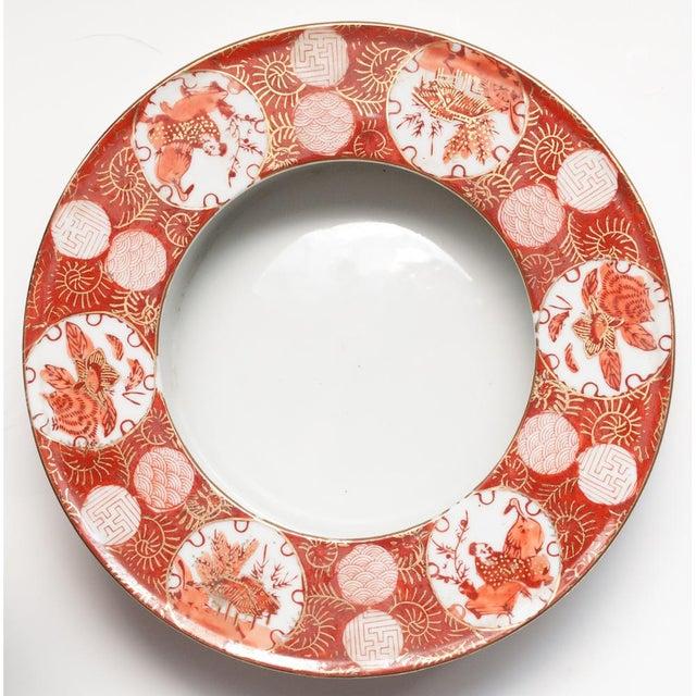 1950s Vintage Japanese Yashimamaru Bowl For Sale - Image 12 of 13